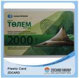 Membership를 위한 투명한 PVC Magnetic Stripe Card