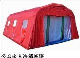 De opblaasbare Tent van de Staaf, het Huis van de Staaf