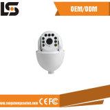 IP66 impermeabilizzano le parti del pezzo fuso dell'alloggiamento della macchina fotografica della cupola di velocità