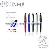الترقية هبات بلاستيكيّة [بل] قلم [جم-1026]
