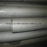 식품 산업에서 널리 이용되는 스테인리스 관 또는 관 ASTM 304