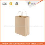 競争価格のカスタム卸し売りクラフトの専門の紙袋