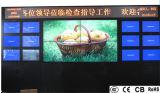 écran de épissure Proche-Sans joint d'affichage à cristaux liquides de 46 pouces 3X4 dans le système de communication
