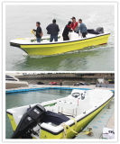 Nuevo Style 22 ' Fiberglass Electric Fishing Boat para Sale