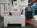 1.5t/H Output Rice Husk/ Wood Pellet Fuel Making Machine