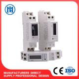 Dreiphasen7 Draht der Pole-LCD Bildschirmanzeige-drei elektronische Lärm-Schiene aktives Energie-Messinstrument