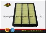 Filtro de aire de papel de las piezas de automóvil OE Mr571476 de HEPA