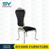 Раздатчик стула металла стула банкета мебели гостиницы обедая стул