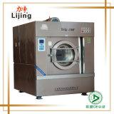 Equipamento Lavandaria Máquina de Lavar Industrial para Hotel Xgq 15-100 Kg CE