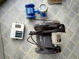 Medidor de flujo magnético de aguas residuales inteligente para aguas residuales