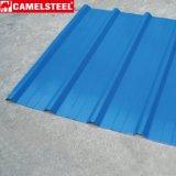 PPGIカラー上塗を施してある波形の鋼板の屋根瓦
