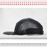 5つのパネルのキャンプの帽子を循環させる固体習慣