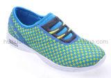 Chaussures de sport (SDCF4016)