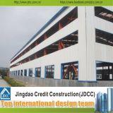Almacén estructural de acero superventas Jdcc1006 del edificio