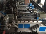 Folha plástica que faz a máquina/extrusão alinhar/máquina plástica