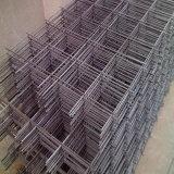 Barrière soudée décorative de jardin de treillis métallique