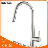 Pop-up санитарный Faucet кухни изделий, Faucet