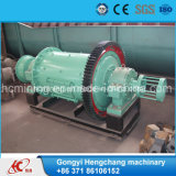 China New Design Mini Laboratory Ball Mill
