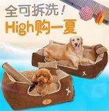 Haustier-Matten-und Haustier-Kissen-Bett für Hundehaustier-Haus