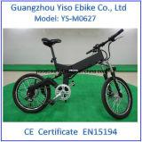 新しく熱い電気バイクのフォールド山
