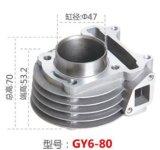 Mototrcycle zusätzlicher Motorrad-Zylinder für Gy6-80