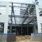 Я сделаны в пакгаузе стальной структуры Китая полуфабрикат светлом (KXD-SSW18)