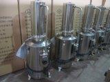 L'eau toujours d'acier inoxydable d'Automatique-Contrôle