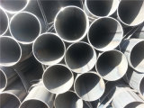 反錆つかせたオイルが付いているASTM A53/API 5L/BS1387 ERWの黒い鋼管
