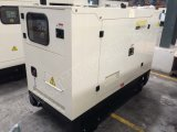 パーキンズイギリスのエンジンCe/CIQ/Soncap/ISOを搭載する56kw/68kVA極度の無声ディーゼル発電機