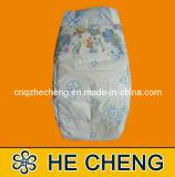 دلّلت حفّاظة صاحب مصنع من الصين
