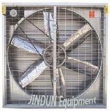 The Henhouse Equipment Cooling Fan