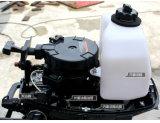 Marine 2 Stroke 15 HP Outboard Motor