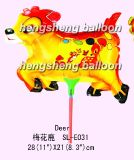 Воздушный шар гелия с ручкой чашки (SL-E031)