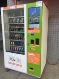 De Automaten van snacks Met Goede Kwaliteit
