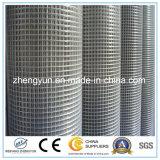 最もよい価格の電流を通され、PVCによって塗られる溶接された金網のパネル