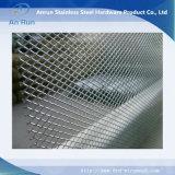 Maille augmentée en métal (HRD)