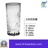고품질 음료수잔 컵 맥주 컵 취사 도구 킬로 비트 Hn0357