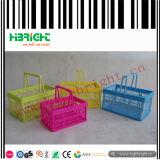Stackable Home Storage Plastic Folding Basket