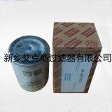 Filtro de petróleo do compressor de 1621737800 Altas Copco com fibra de vidro
