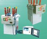Напольный толковейший высоковольтный автомат защити цепи вакуума Zw20-12
