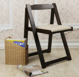 خارجيّ يطوى كرسي تثبيت [غردن شير] ([م-إكس1062])