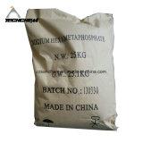 (싼 가격) STPP 의 나트륨 Tripolyphosphate 94%