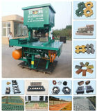具体的な煉瓦機械Ecoの煉瓦機械