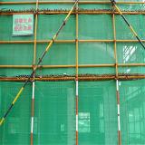 Rete di sicurezza di /Shade Net/HDPE della rete di sicurezza della costruzione