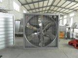 1000mm 망치 유형 산업 벽 팬