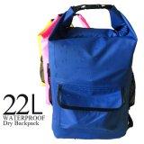 Sac sec Kayaking extérieur de sac à dos imperméable à l'eau des biens 22L