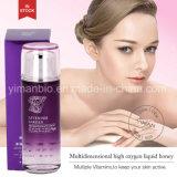 Loción hidratante de la piel ninguna loción natural del cuidado de piel del retiro de la pigmentación del suplemento de las vitaminas del efecto secundario