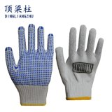 7g One-Side PVC点が付いている綿によって編まれる作業手袋