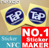 칩을%s 가진 수동적인 RFID NFC 꼬리표 또는 레이블 또는 스티커 인쇄하는 주문을 받아서 만들어진 로고