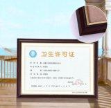 Blocco per grafici di schiumatura personalizzato della foto dell'autorizzazione di affari di PS di nuovo stile